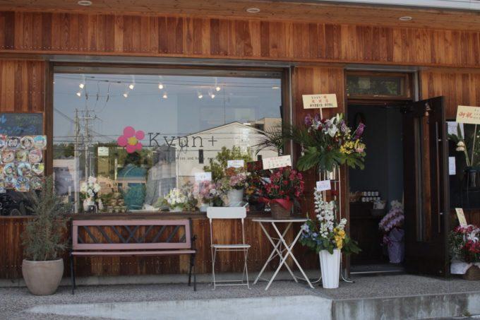 箕面市彩都にオープンした、梅干専門店「kyun+(キュンプラス)」でピザ作りのワークショップに参加して来ました!